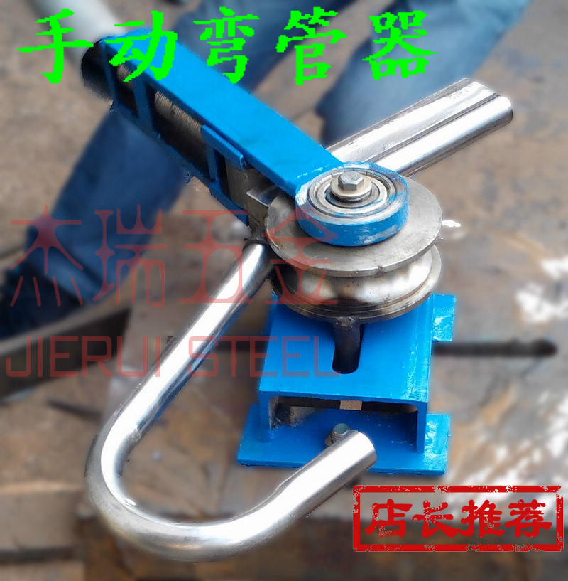 small manual pipe bender stainless steel bending machine copper tube pipe bender aluminum tube automotive service manuals online automotive service manuals pdf