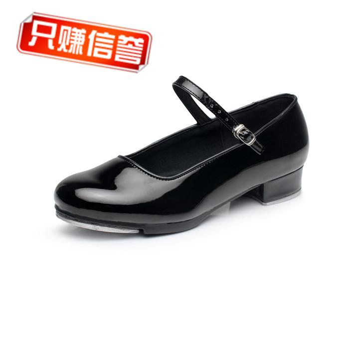 Удар протектор новый не тянуть следующий Yi обувь женщина для взрослых детей яркая кожа алюминий квартира сопровождать удар поступь обувь