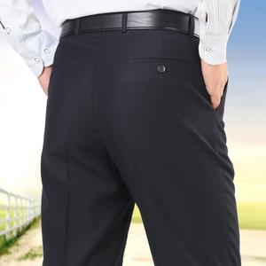 男士黑色西裤上班工装裤蓝色工作西装裤子秋冬季新款求职正装男裤