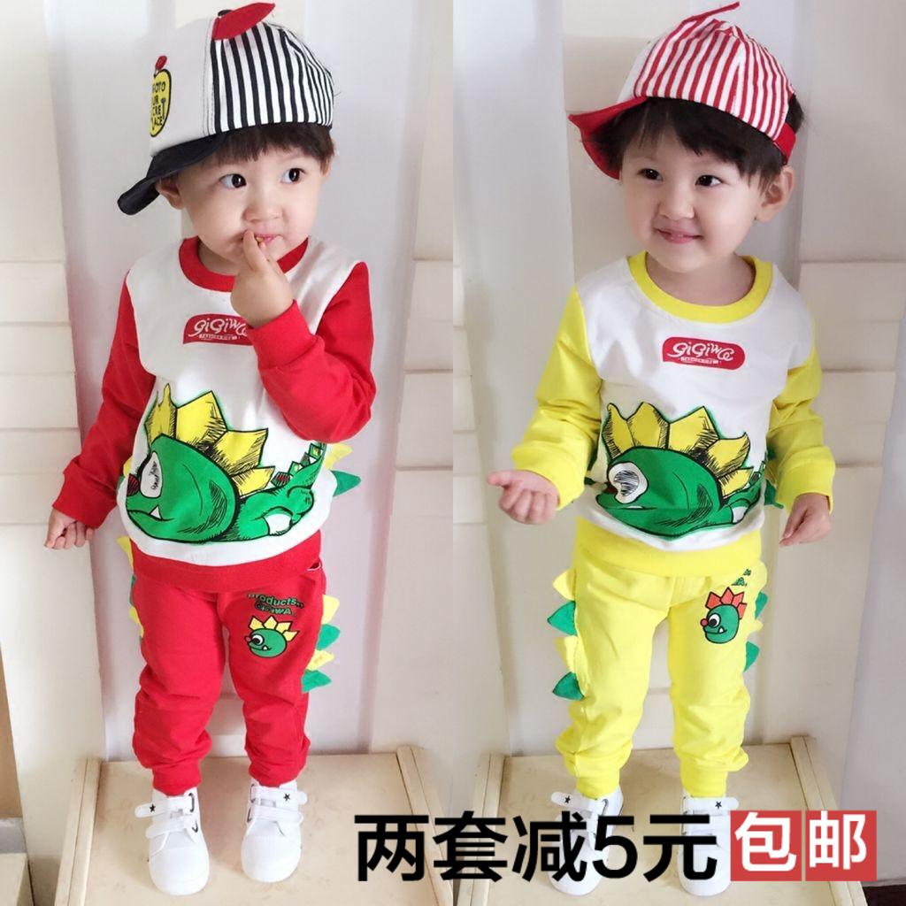宝宝套装春秋季新款0-1-3岁2夏小男孩长袖衣服套装儿童运动衣服潮