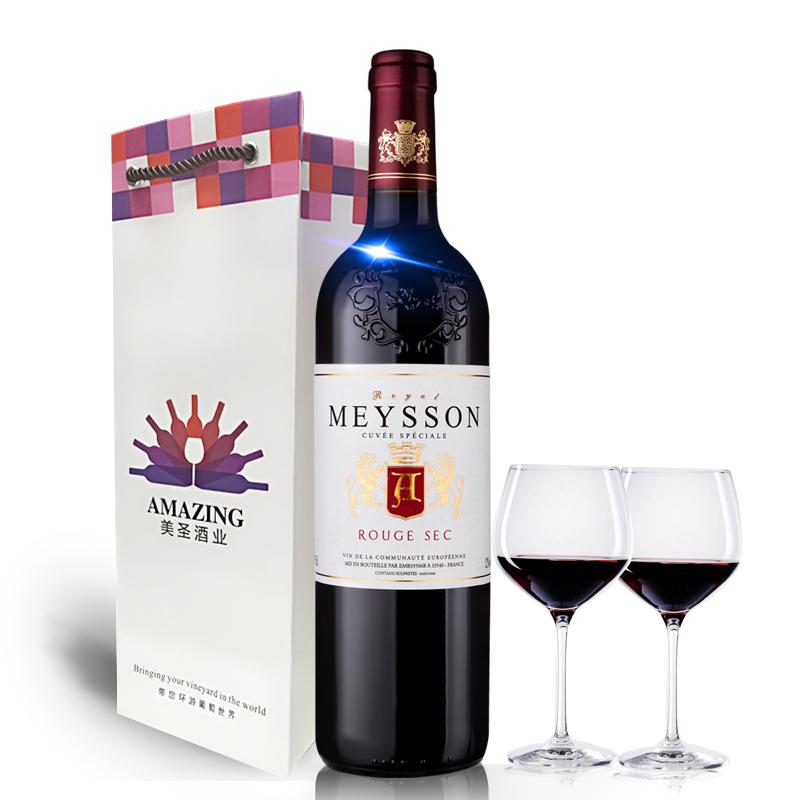 法国原瓶原装进口红酒波尔多正品赤霞珠高档干红红葡萄酒单支特价