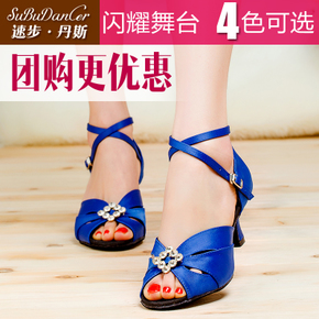 Female adult Latin dance shoes medium high heel drill dance shoes Square social dancing shoes soft soled dancing shoes