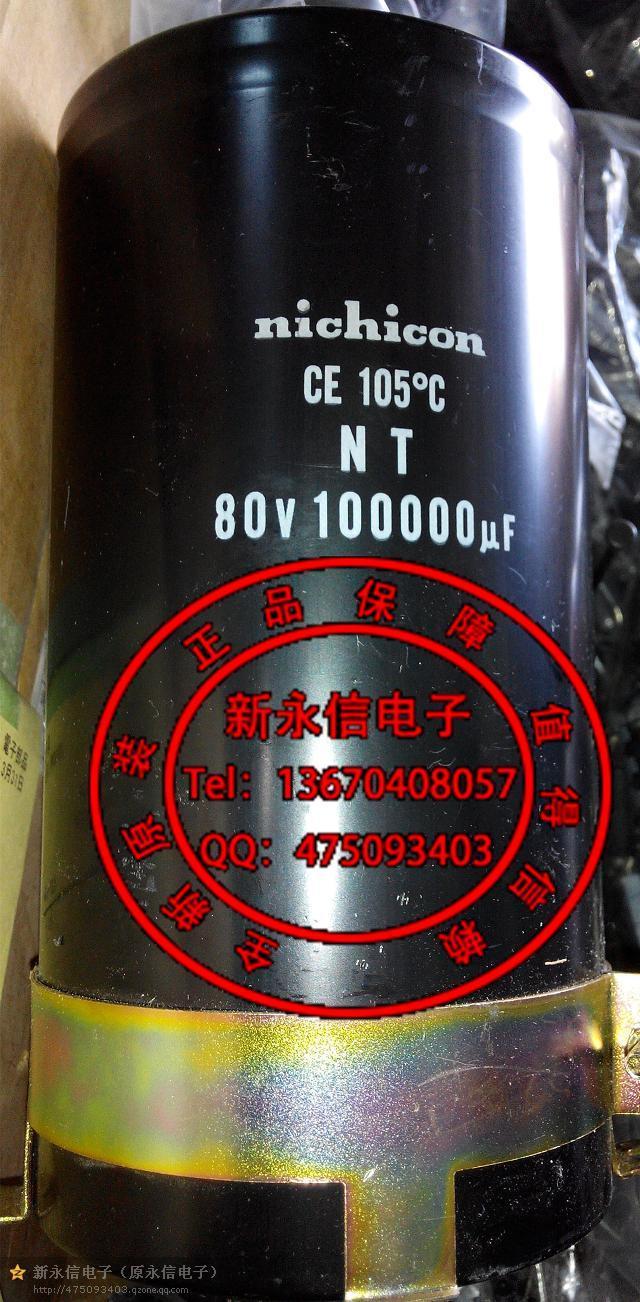 %日立 螺丝脚电容100V120000UF 80V100000UF电动车提速加强版