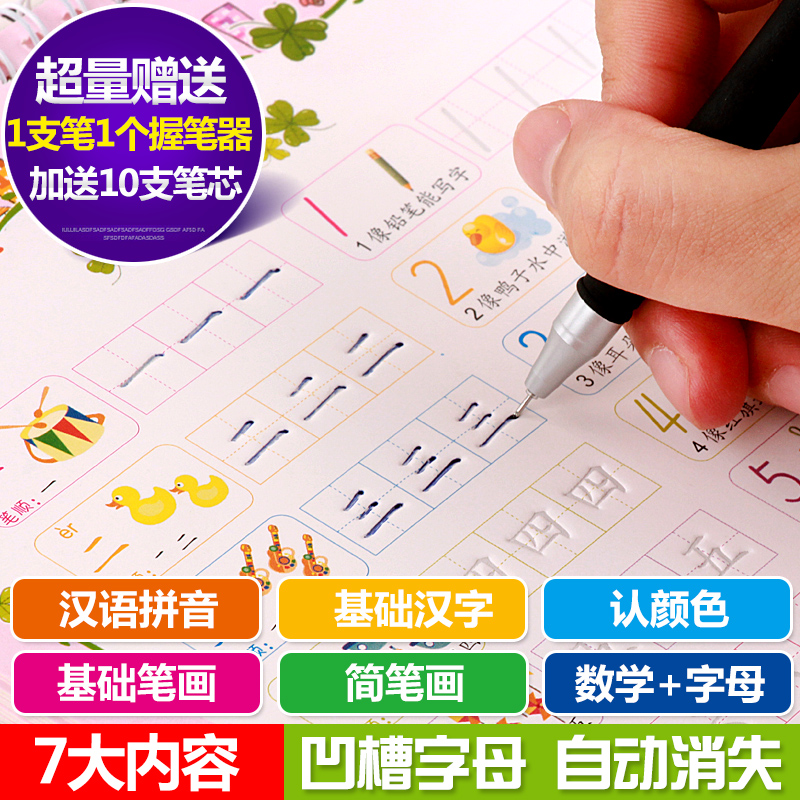 Lyric songs with numbers in lyrics : USD 11.70] Preschool children numbers song with lyrics of the ...