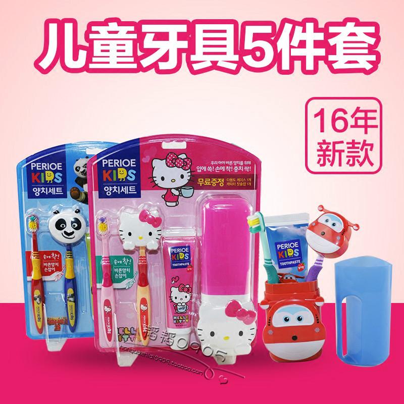 韩国进口LG PERIOE儿童牙刷牙膏牙具5件套装 HELLO KITTY礼物包邮