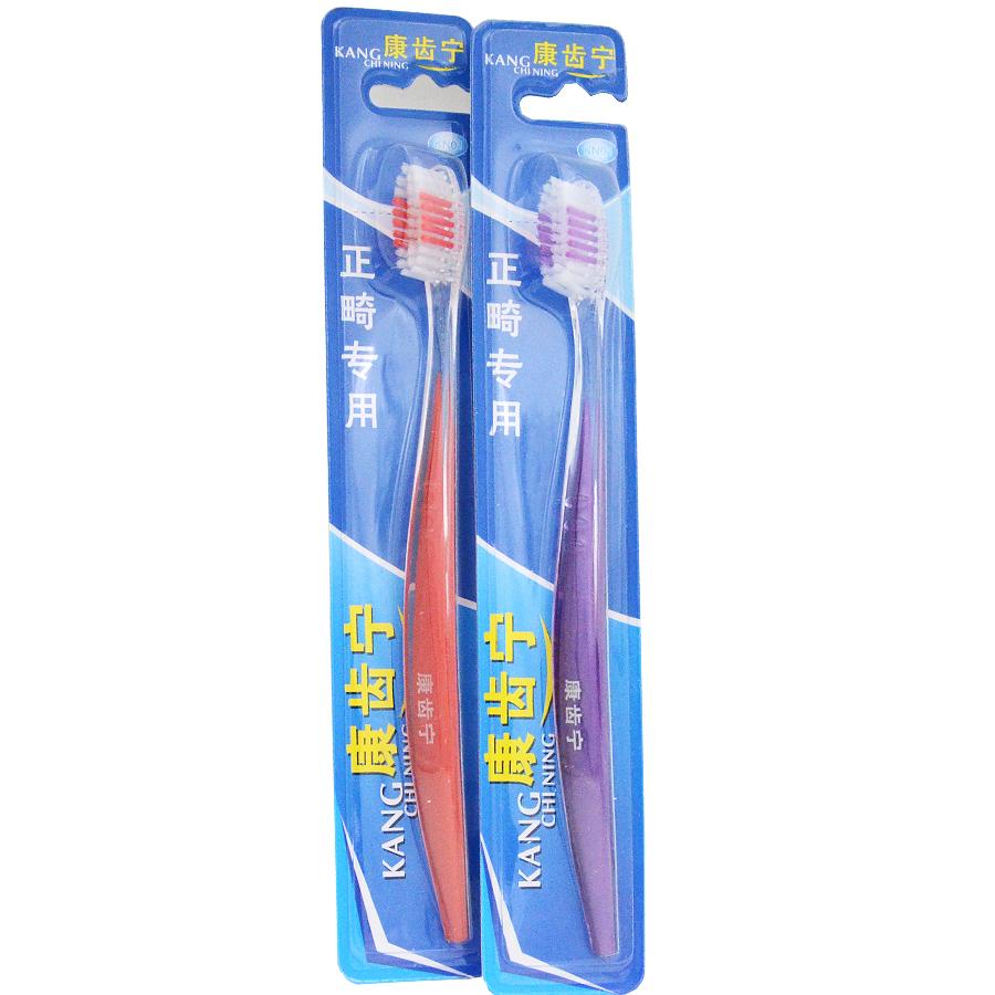 康齿宁V形正畸专用牙刷 牙医推荐 多色可选 买5送1包邮 买10送3