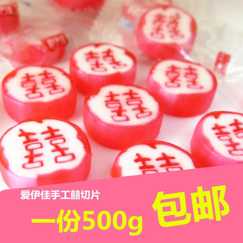 爱伊佳创意水果切片糖韩国手工切片硬帖单颗4g零食结婚喜糖包邮