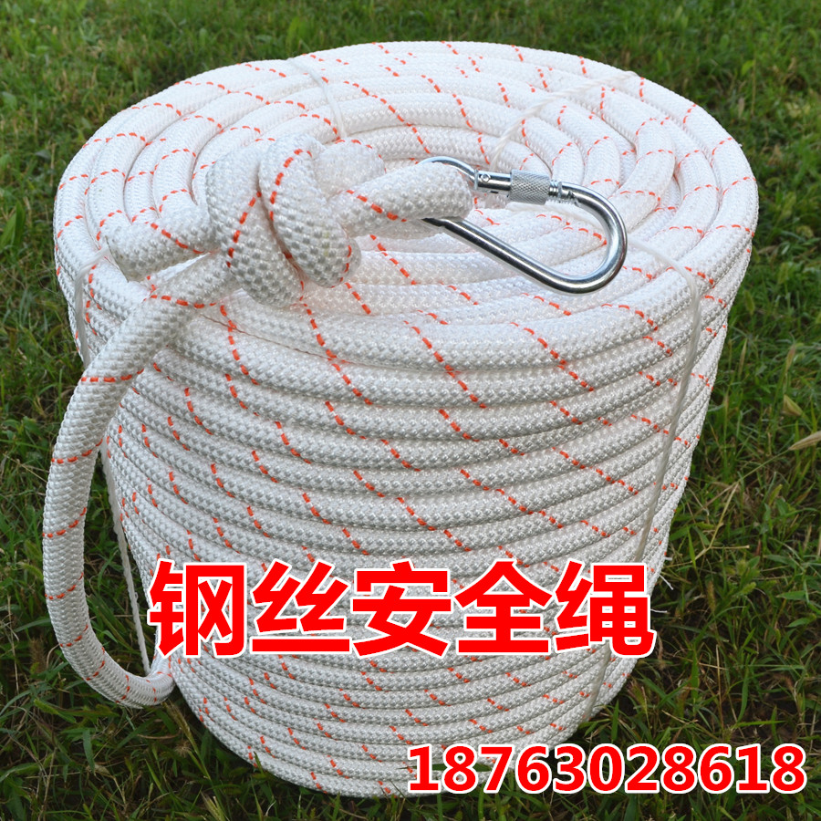 USD 4.27] Outdoor wire core rescue escape rope Safety rope aerial ...
