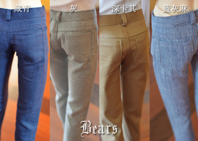 taobao agent ◆Bears◆BJD baby clothes A044 all-match casual trousers 21 colors Please read the description 1/4&1/3&Uncle