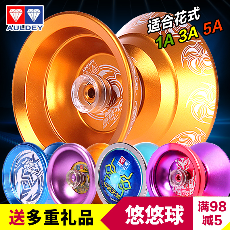 ball yoyo. audi twin-drill 3 yoyo-yo-yo ball fire 4 meteor snow scales front pegasus god bow yoyo