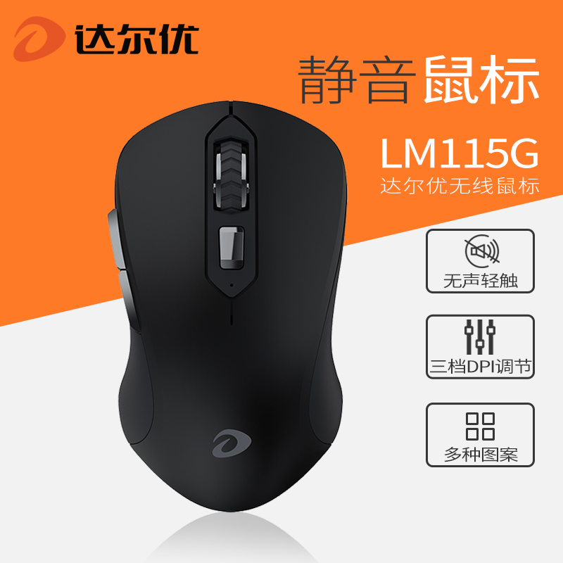 aae6da0e5c3 Darwin LM115G wireless mouse power saving compact cute mouse notebook  desktop computer office