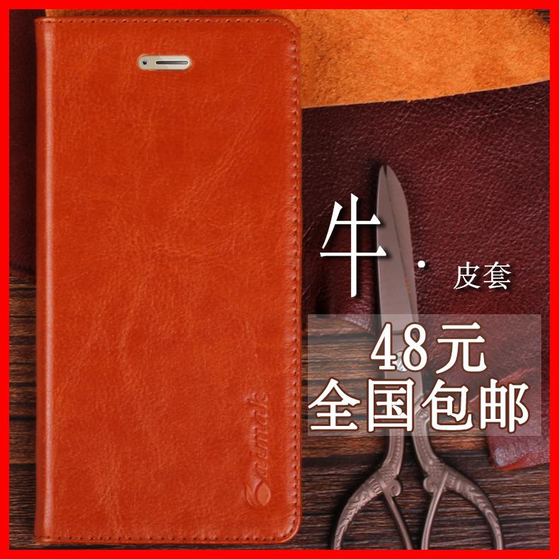 三星S7562保护套S7530e保护套i8190皮套S7652手机壳皮套