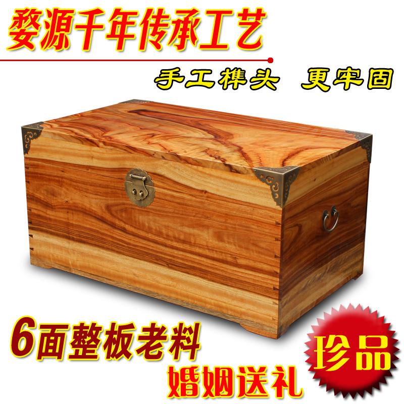 香樟木箱子 红樟木箱 仿古樟木箱 实木画箱 老樟木箱子 独板老料