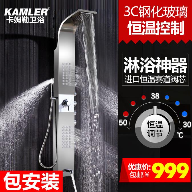 欧巢 304不锈钢花洒套装冷热增压淋浴花洒浴室淋浴器卫浴水龙头