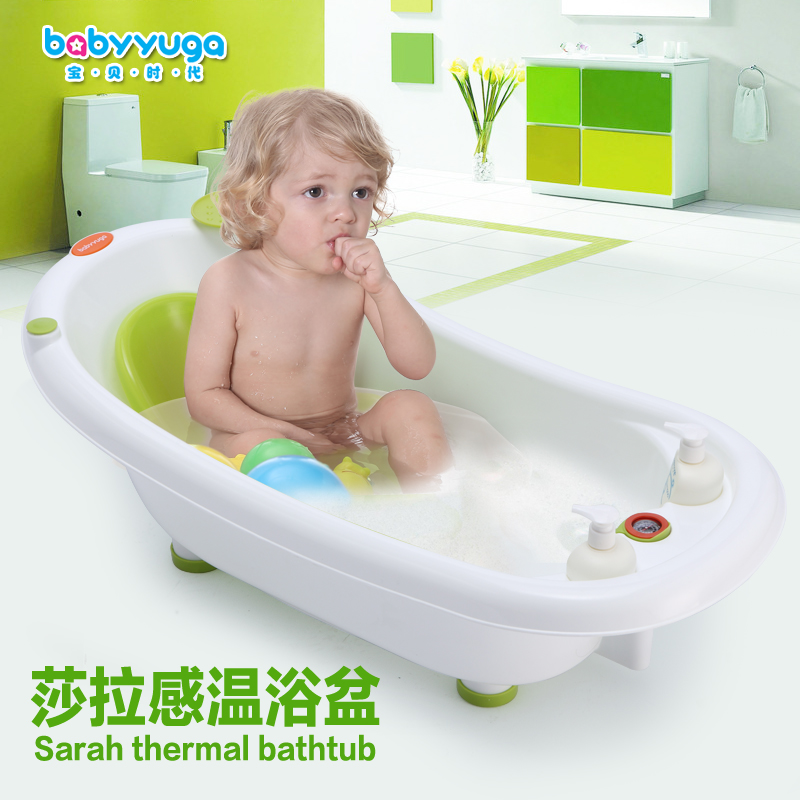 USD 102.32] Baby age large thick newborn baby bath tub infants large ...
