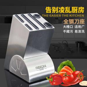 锐帝斯刀架 不锈钢刀座 菜刀架 厨房用品 创意置物架刀具架收纳架
