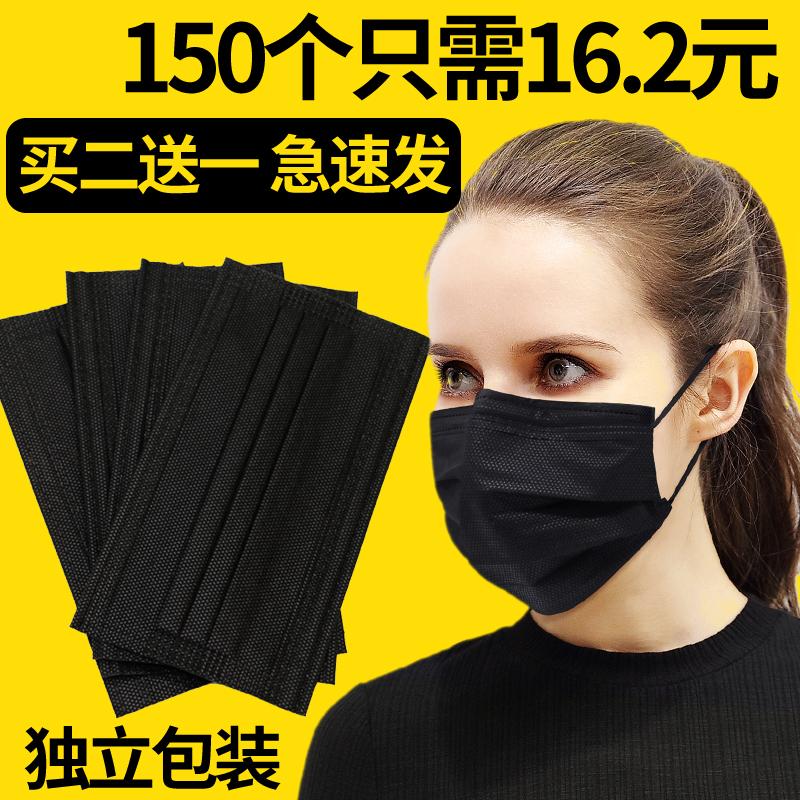 YLUNCHE口罩女 男防尘透气防雾霾黑色夏季薄款一次性潮款个性韩版