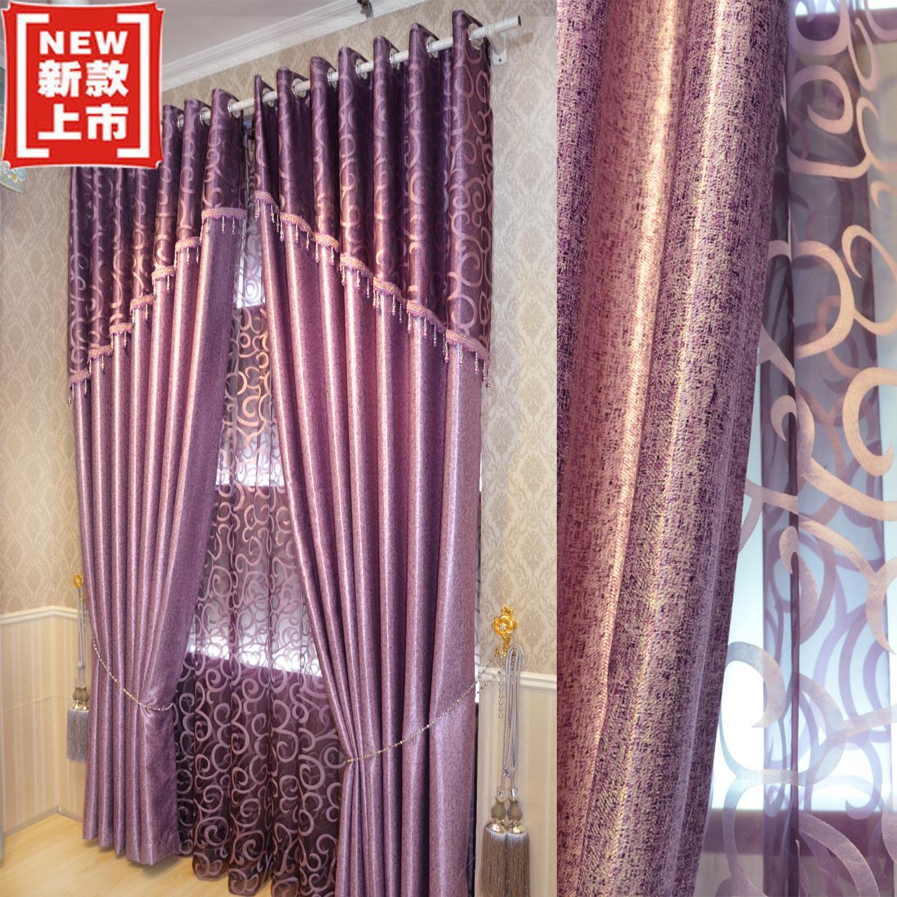 意大利丝绒布料纯色高档客厅欧式窗帘卧室简约现代成品遮光灰色纱