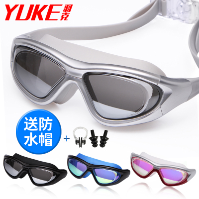 Genuine feather goggles myopia HD anti-fog waterproof plating large frame men and ladies swimming goggles to send swimming cap