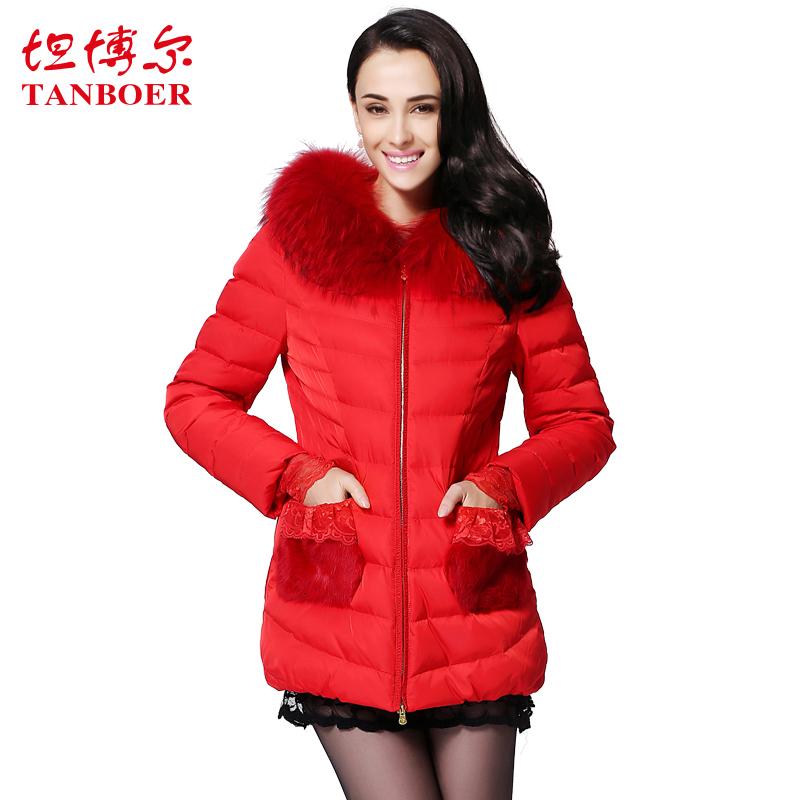 2015新款女冬中长款羽绒服奢华貉子毛修身新娘装红色结婚回门外套