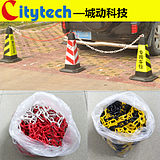 Plastic warning chain Red and white plastic chain Road cone chain Isolation chain Yellow black chain for hanging clothes