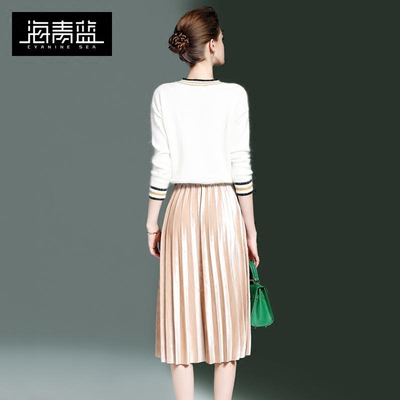 海青蓝2017秋冬女装新款时尚气质针织打底衫百褶半身裙两件套3982