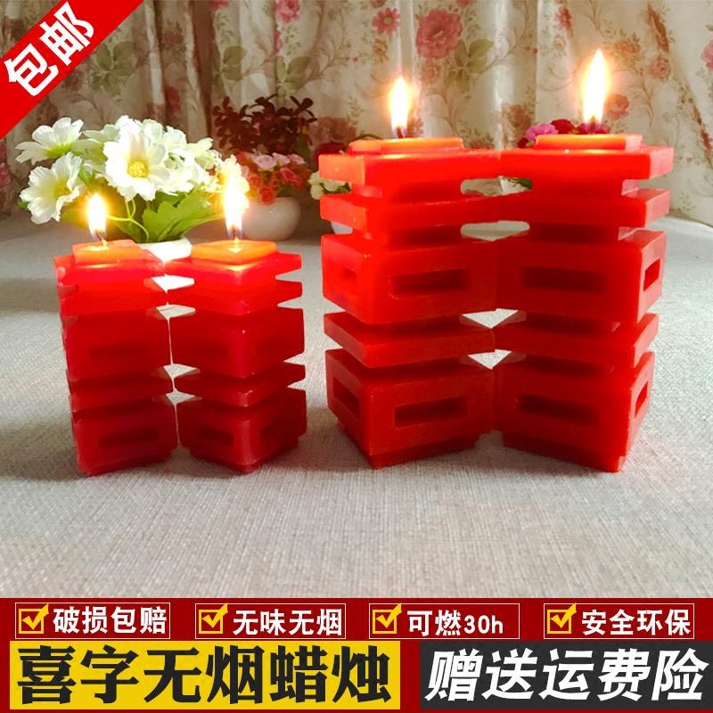 婚庆结婚用品婚房装饰品喜字浪漫蜡烛婚礼创意礼品无烟电子蜡烛灯