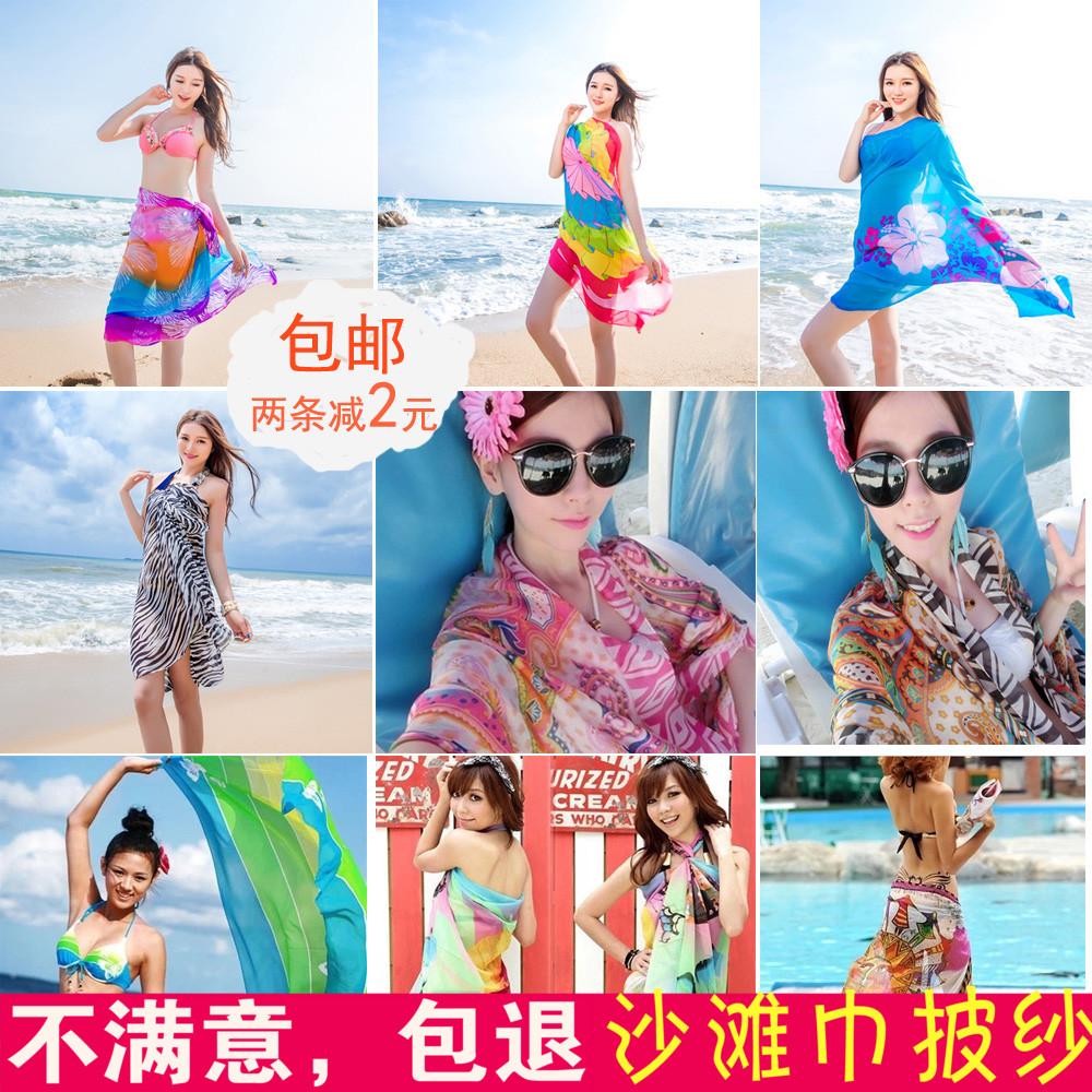 泳衣防晒沙滩罩衫披纱游泳披肩外套海边度假用品泳装外搭纽扣纱巾