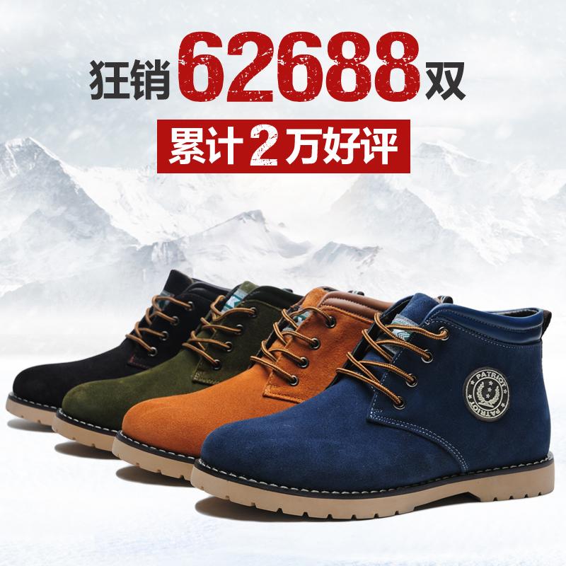 秋冬季潮流韩版中筒马丁靴男高帮鞋英伦真皮军靴特种兵加绒男靴子