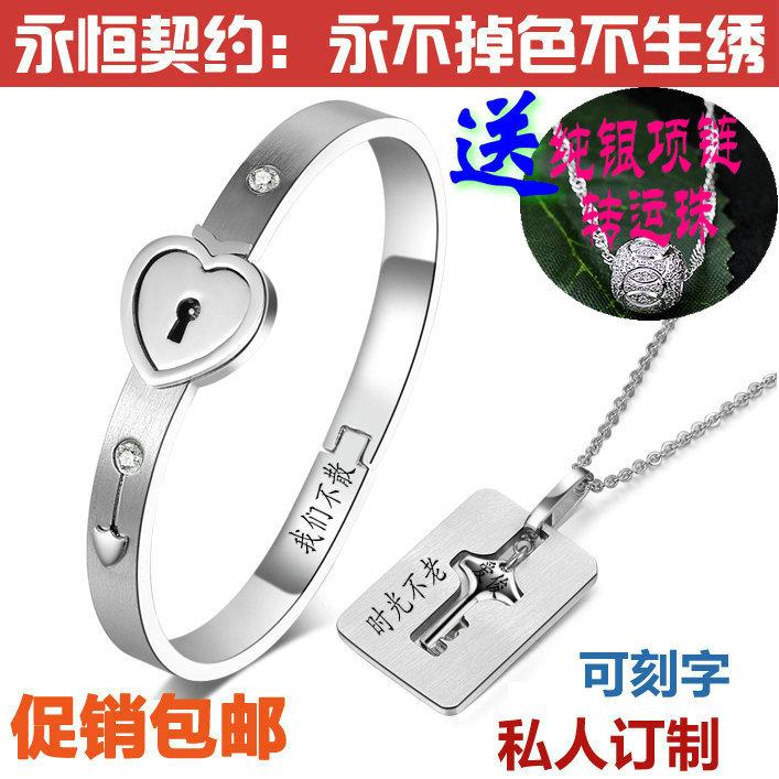 925纯银情侣手镯钥匙爱心锁手链一对可刻字项链学生手环饰品包邮