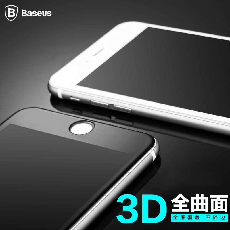 iPhone6 6p 6S 6sp彩色钢化膜 曲面 3D 全包钢化膜 高透 高清
