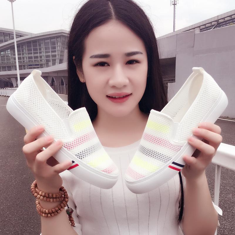 春夏季帆布鞋女透气网鞋一脚蹬懒人鞋百搭韩版学生平底小白鞋女鞋