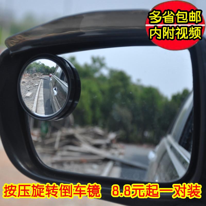 包邮汽车后视镜车内大视野防眩镜目广角镜曲面蓝镜倒车镜辅助镜