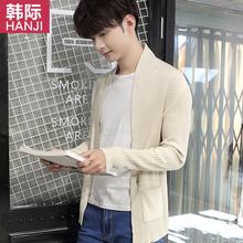 男士秋季韩版毛衣针织开衫潮外套