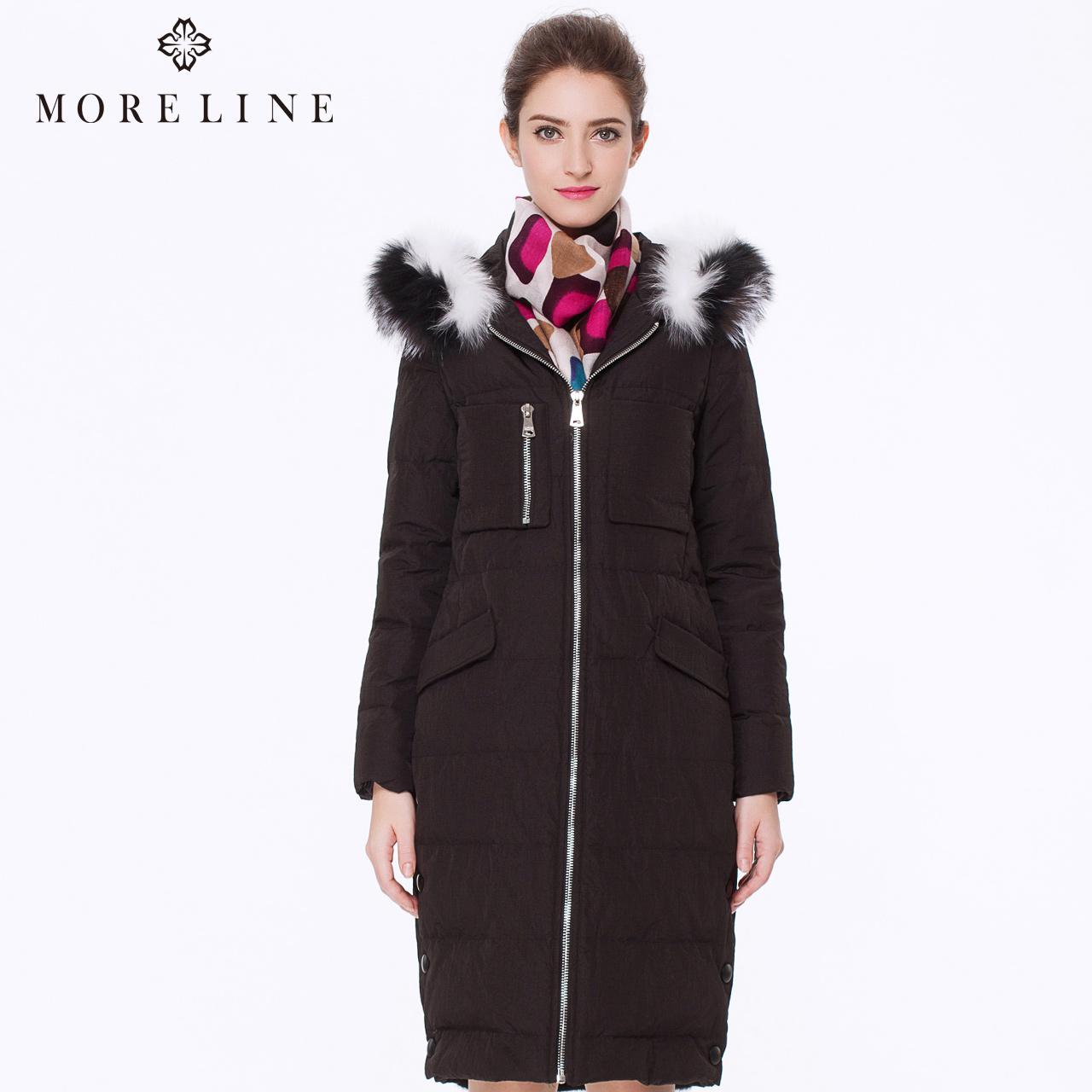 Женский пуховик Moreline 9879301 MORELINE2016