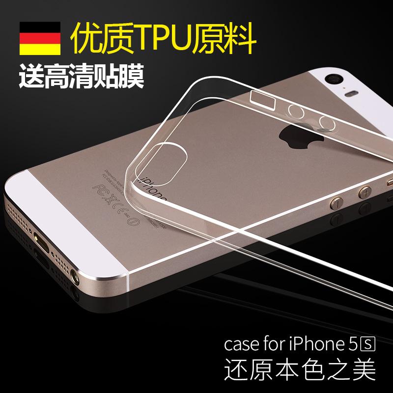 三星i9100手机套i9108手机壳i9105p保护套壳i9100G S2超薄硅胶软