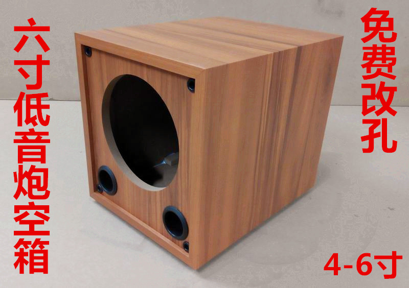6.5 Inch Subwoofer Passive Speaker Empty Box DIY Speaker Double Barrel  Subwoofer Wooden Speaker