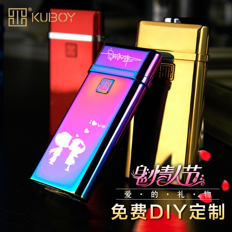 跃活充电宝电弧打火机充电移动电源防风创意USB脉冲电子点烟器