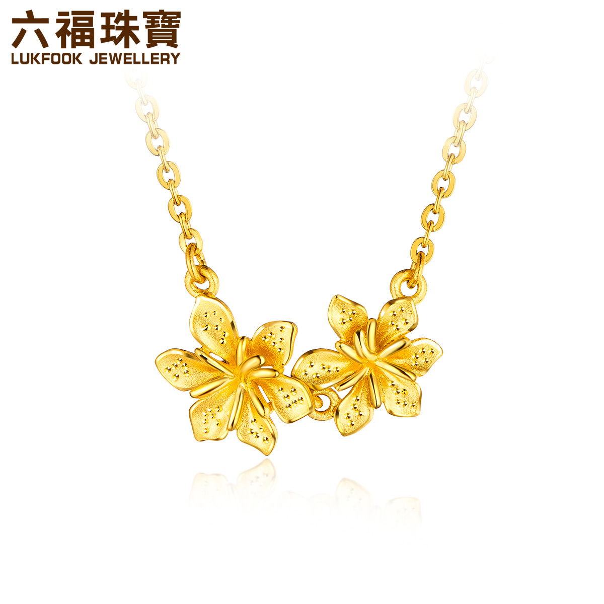 Usd 46586 luk fook jewellery gardenia solid gold pendant gold luk fook jewellery gardenia solid gold pendant gold necklace pendants female sets of chains containing pendant aloadofball Gallery