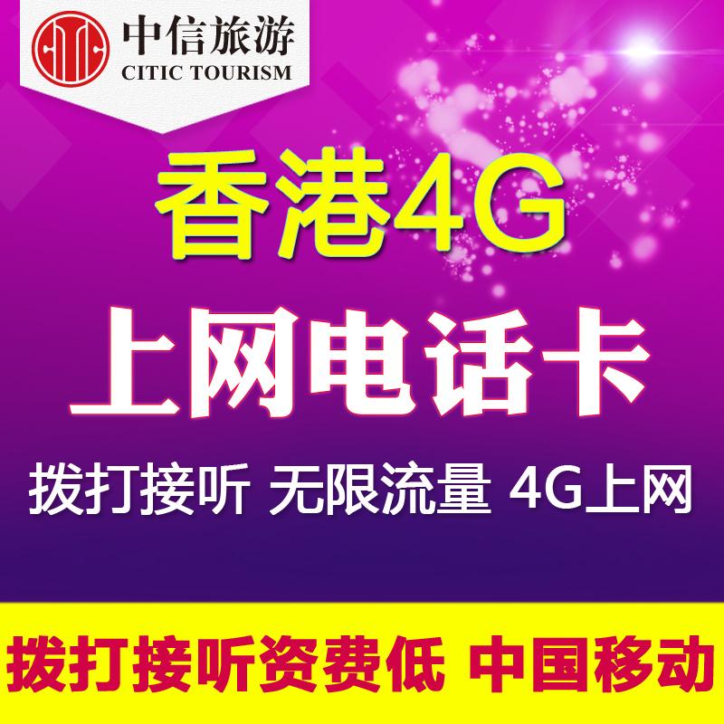 中国移动10元手机号码缴费交电话费快充值卡直充全国-自动秒冲170
