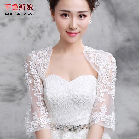 婚纱披肩外套秋冬季新娘结婚礼服蕾丝坎肩新娘毛披肩长袖婚纱配饰