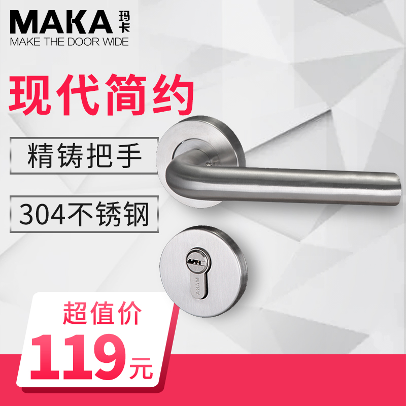 Usd 6555 Maka Ms 04d Stainless Steel Door Lock With Key Interior