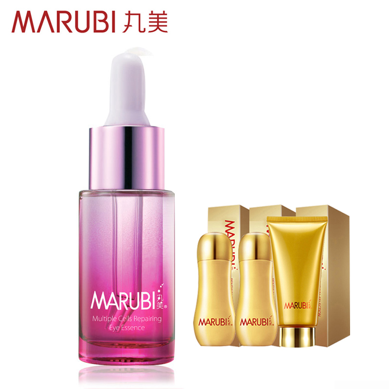 The Marubi  BB 15ml