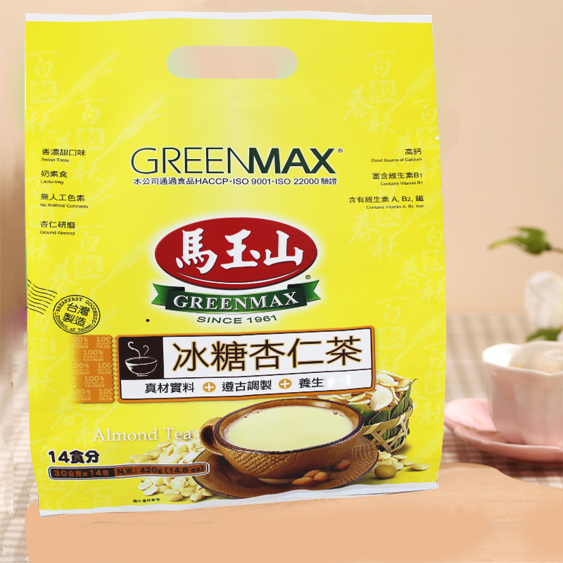 The green max  30g 14 420g