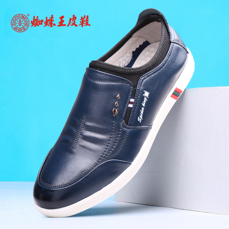 f58fcbc42dd2 Spider King Men s shoes casual shoes 2018 autumn and Winter new leather  sets of daily men s shoes soft leather shoes tide