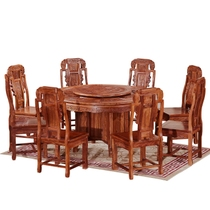 Mahogany Chinese round dining table Hedgehog red sandalwood round dining table and chair combination