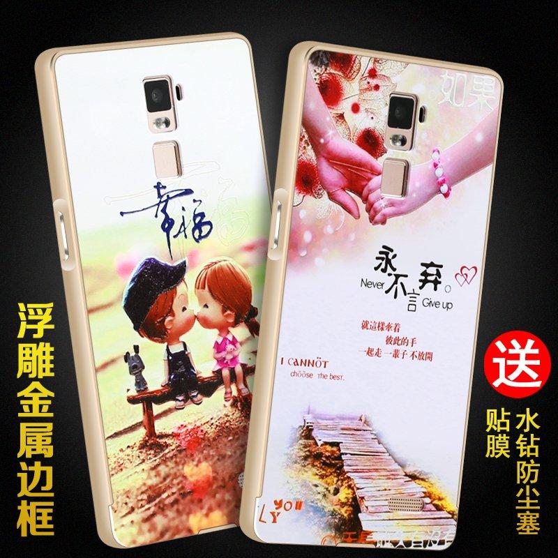 西瓜柠檬iphone6plus手机壳粉色苹果6挂绳外壳6p情侣清新保护套壳