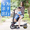 Cool car e electric scooter adult mini portable folding travel electric drive electric cars
