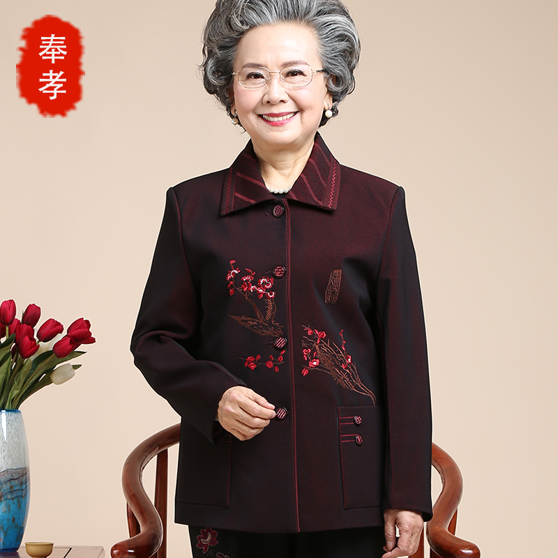 Usd 47 43 Elderly Women Autumn Coat Thin Middle Aged Women Autumn