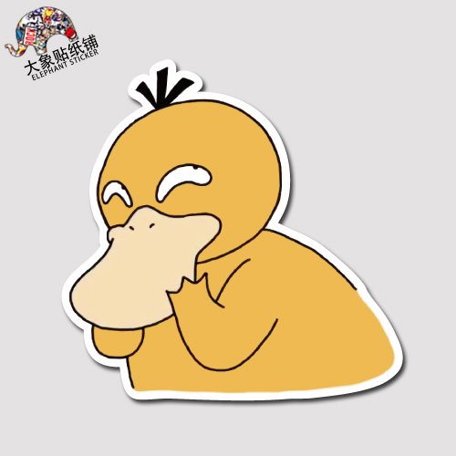 Stickers Pokemon.Usd 4 19 Pokemon Stickers Pokemon Duck Stickers Notebook
